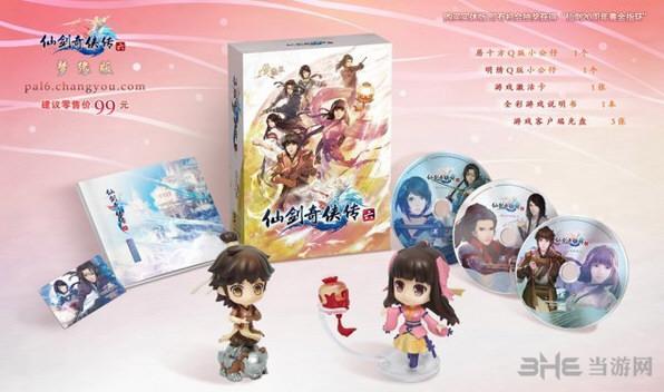 仙剑奇侠传6梦缘版预购2