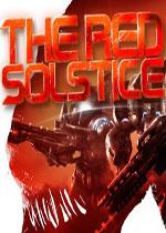 红色至日(The Red Solstice)破解版v1.187