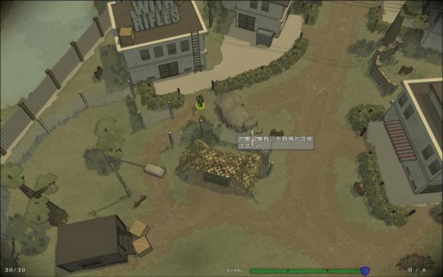 小兵步枪截图1