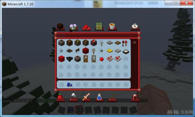 生存类游戏《我的世界1.6.2纯净版》独家制作的一款游戏MOD。 该MOD主要用来提供圣诞风格的五边形材质包,这种材质包看上去是五边形的,比较怪异。玩家在用这个材质包时也没那么简单,需要充足的想象力。五边形的材质包也像雪花的形状,预示着圣诞节的来临。