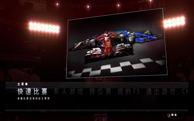 F1 2015截�D2