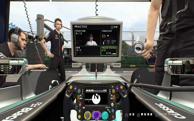 F1 2015截�D4