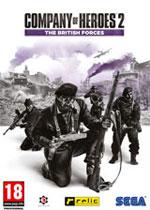 英雄连2:英国军队(Company of Heroes 2: The British Forces)v4.0.0.21949大师收藏版