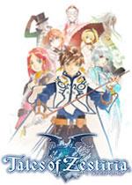 情热传说(Tales of Zestiria)整合v1.2升级档+11DLC中文破解版