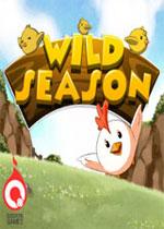 野生季度(Wild Season)第一章破解版v1.0.2.5