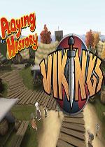历史游戏:维京人