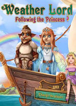天气领主5:公主的踪迹