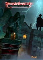 吸血鬼传奇3:新奥尔良伯爵疑案(Vampire Legends 3)典藏破解版v1.0