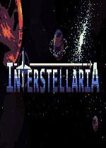 星际穿越(Interstellaria)PC硬盘版v1.08.6
