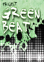 绿色节拍计划