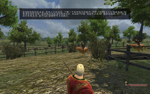 骑马与砍杀:战团维京征服重铸版截图0