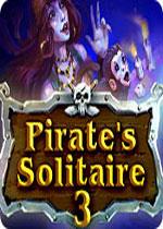 海盗纸牌3