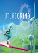 未来滑行(FutureGrind)正式版
