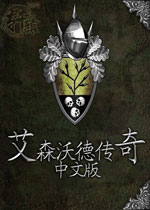 艾森沃德传奇(Legends of Eisenwald)集成全部DLC中文破解版v1.3.1