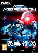 侵略行为(Act of Aggression)中文正式破解版v549