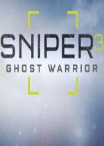 狙击手:幽灵战士3(Sniper:Ghost Warrior 3)测试版