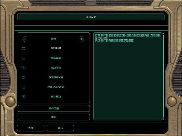 星(xing)球大��(zhan)�f(jiu)共和��武(wu)士2