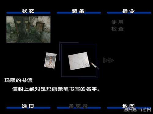 寂静岭2导演剪辑版配置要求