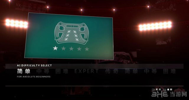 f12015游戏截图1