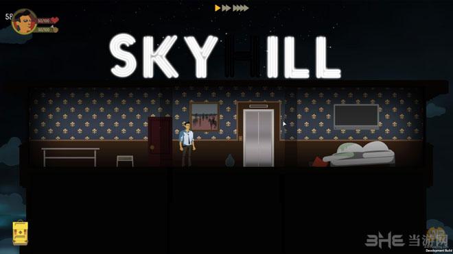 天空之山游戏截图1