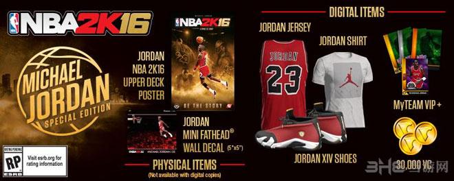 NBA2k16乔丹特别版