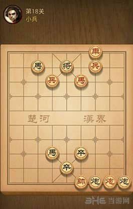 天天象棋第18关怎么过