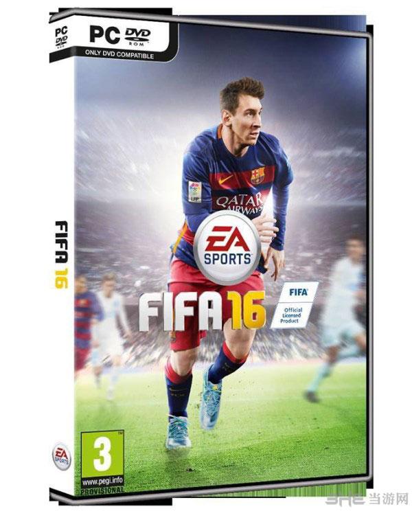 FIFA16封面1