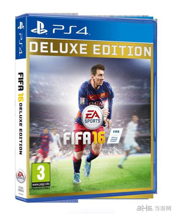 FIFA16封面3
