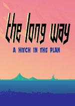 漫长的道路(The Long Way)PC硬盘版