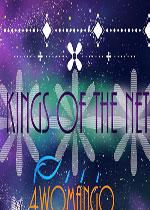 网络之王(Kings Of The Net)PC硬盘版