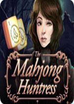 麻将女猎人(The Mahjong Huntress)破解版Build20160531