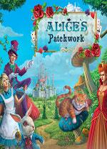 爱丽丝的拼布(Alice's Patchwork)破解版v1.0