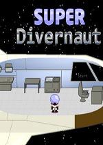 超级潜水员罗特(Super Divernaut)PC硬盘版