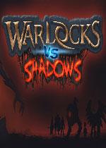 术士vs暗影(Warlocks vs Shadows)集成2号升级档中文破解版