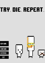 反��L�死亡(Try Die Repeat)PC硬�P版