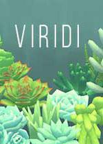 电子盆栽(Viridi)破解版