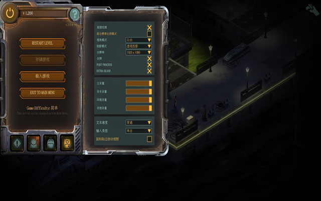 暗影狂奔:香港截图5