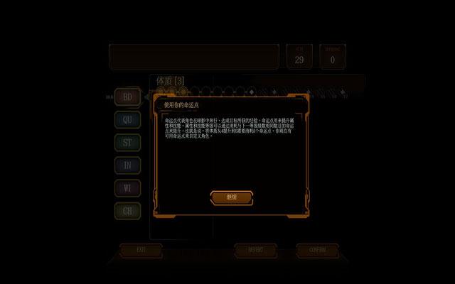 暗影狂奔:香港截图4