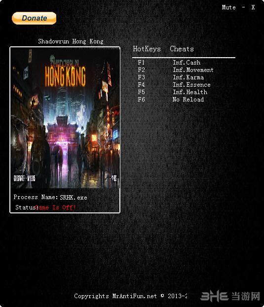 暗影狂奔:香港六项修改器截图0