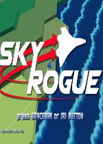 空中盗贼(Sky Rogue)试玩版