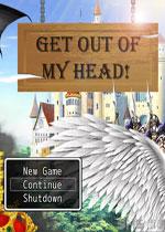 离开我的脑袋(Get Out Of My Head)PC硬盘版