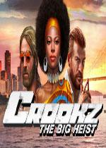 奇盗团:大劫案(Crookz The Big Heist)破解版v2.1.0.4