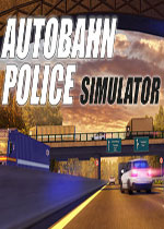 高速公路交警模拟(Autobahn Police Simulator) 破解版v1.2