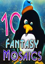 幻想马赛克10:时间旅行(Fantasy Mosaics 10: Time Travel)破解版v1.0.0.0