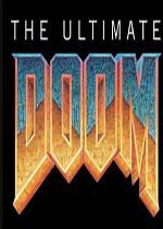 终极毁灭战士(Ultimate Doom)破解版