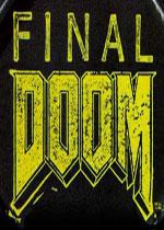 最终毁灭战士(Final Doom)破解版