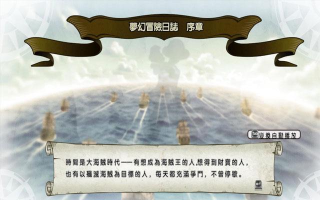 海�\�o�p3截�D1