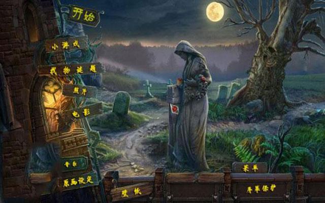 幽灵传说6:邪恶的愿望