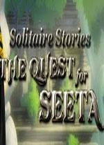 接龙故事:西塔的任务