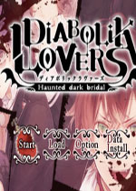 魔鬼�偃�(DIABOLIK LOVERS:Haunted dark bridal)PC中文版